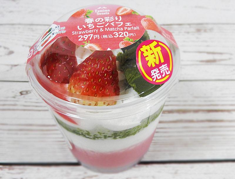 春の彩りいちごパフェ(ファミリーマート) 価格:320円(税込)