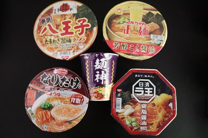しょうゆカップ麺ベスト5