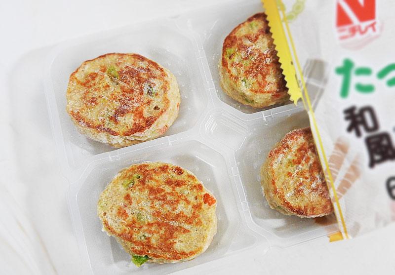 たっぷり野菜の和風ハンバーグ(ニチレイ)参考価格:186円(税込)