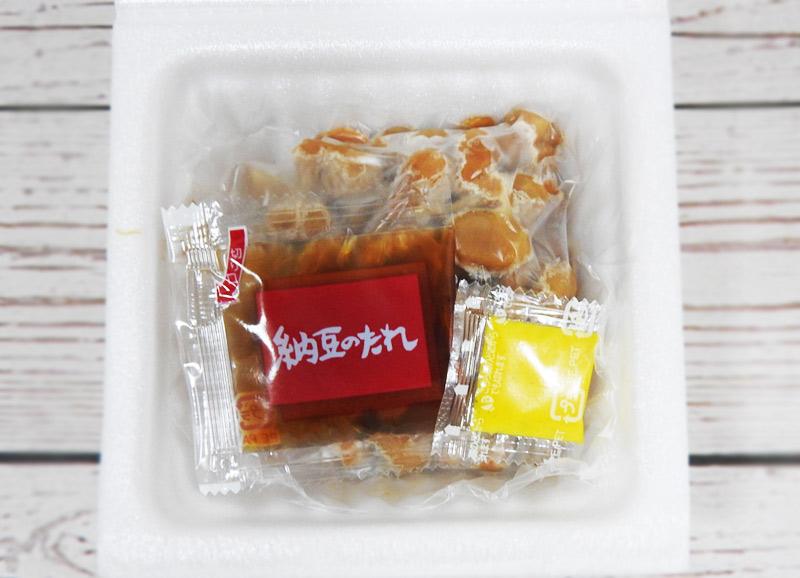 雪誉(オーサト) 参考価格: 126円(税込)