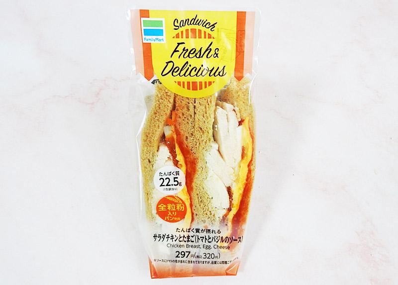 全粒粉サンド サラダチキンとたまご(ファミリーマート) 価格:320円(税込)