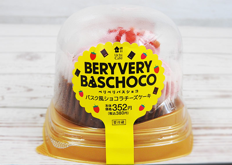ベリベリバスショコ バスク風ショコラチーズケーキ(ローソン) 価格:380円(税込)