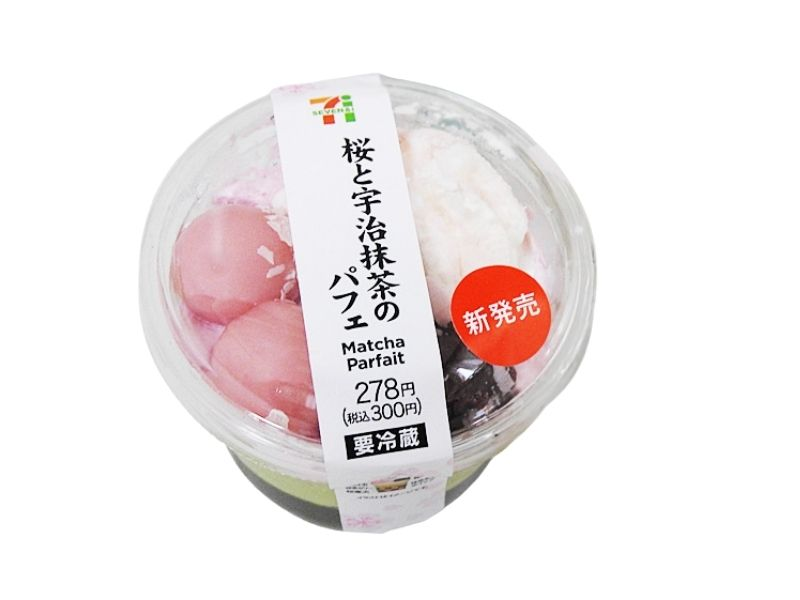 桜と宇治抹茶のパフェ