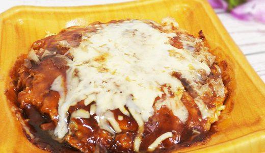 【コンビニ新商品食レポ】もち&チーズがとろり! ファミマ「ぼてぢゅう監修お餅とチーズのお好み焼」