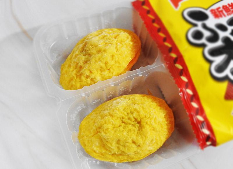 新鮮卵のふっくらオムレツ(テーブルマーク)参考価格:170円(税込)