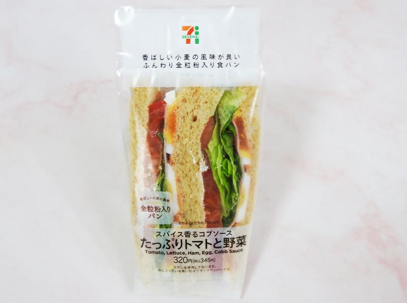 たっぷりトマトと野菜(セブンイレブン) 価格:345円(税込)