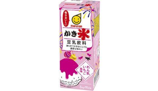 凍らせて、かき氷にも!「豆乳飲料かき氷れん乳いちご風味」新発売