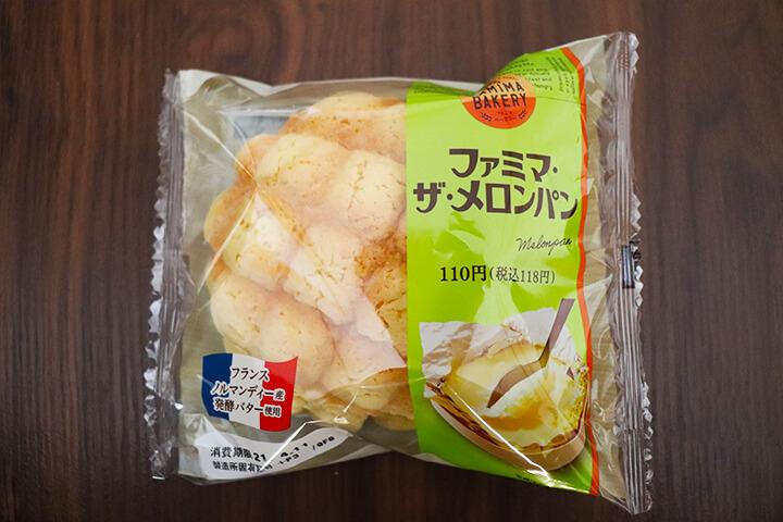 ファミマ・ザ・メロンパン(ファミリーマート) 118円(税込)