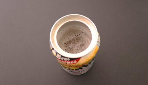"""爆売れ「アサヒスーパードライ生ジョッキ缶」、小説が""""未来予測""""していた"""