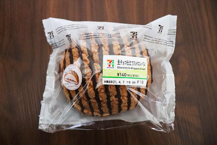 生チョコ仕立てのメロンパン(セブンイレブン) 151円(税込)