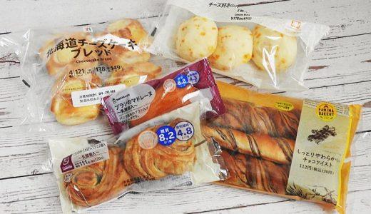 【コンビニパン食べ比べ】200kcal以下でも美味しい! コンビニ調理&菓子パン5選(ファミマ・セブン・ローソン)