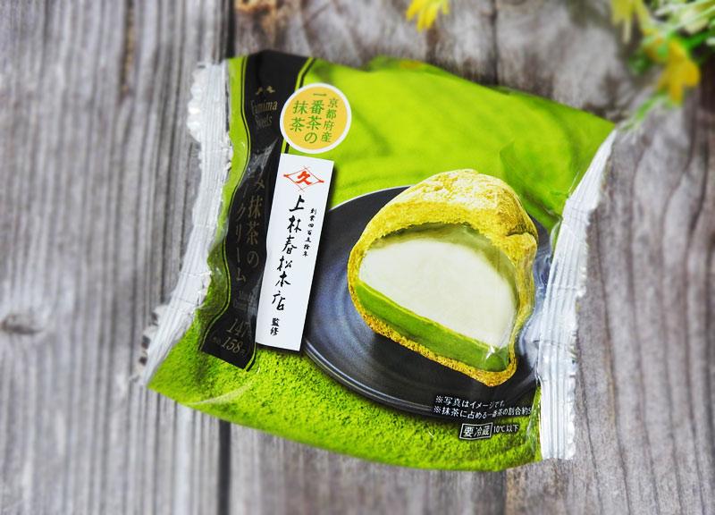 旨み抹茶のシュークリーム(ファミリーマート) 参考価格:158円(税込)