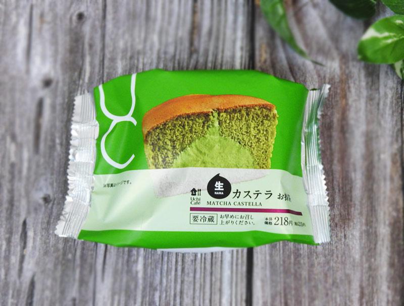 生カステラ お抹茶(ローソン) 価格:235円(税込)