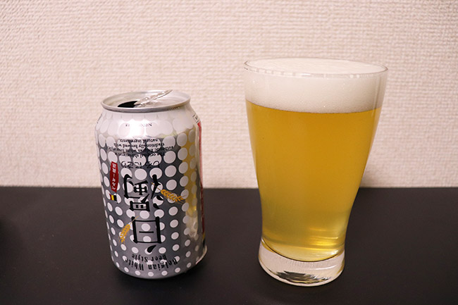 白濁(日本ビール)価格:305円(税込)