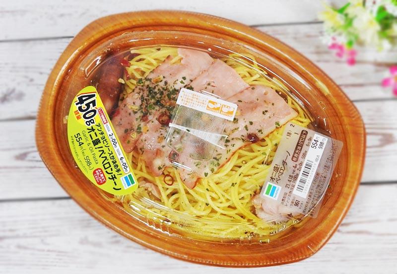 ファミリーマート「オニ盛!ペペロンチーノ」 価格:598円(税込)
