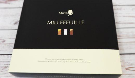 【母の日ギフト・徹底調査】スーパーでも安っぽくない! メリーチョコレート「ミルフィーユ 10個入」
