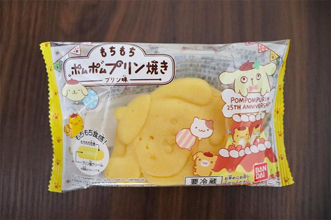 もちもちポムポムプリン焼き プリン味(ローソン) 価格:158円(税込)