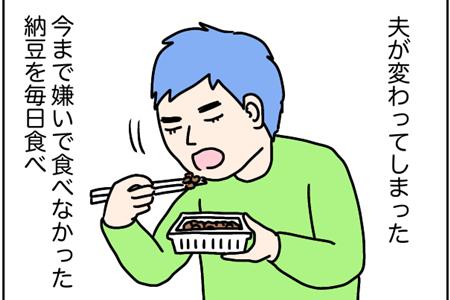 【連載・ママの買い物かご】夫いわく、これが一番おいしい。「アサヒ玄米ブラン豆乳カスタード」