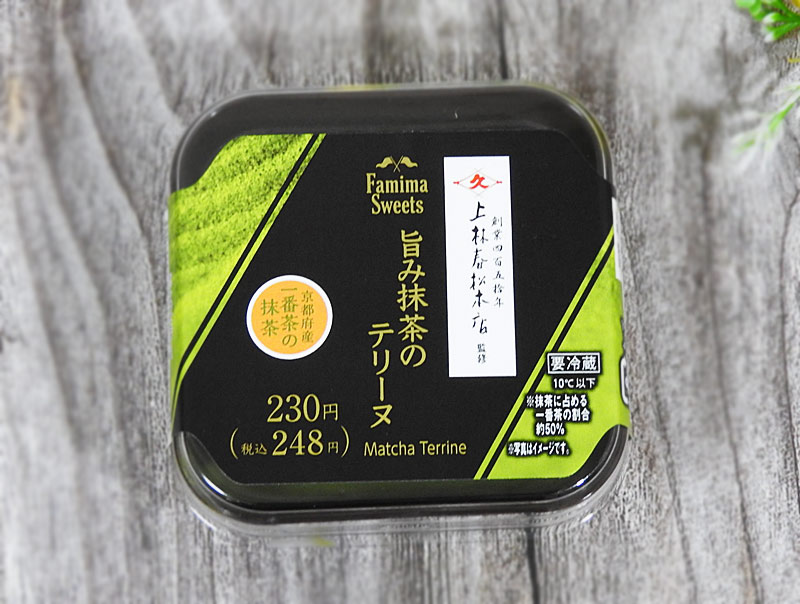 旨み抹茶のテリーヌ(ファミリーマート) 価格:248円(税込)