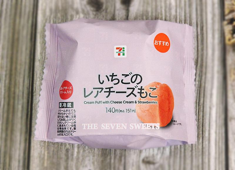 いちごのレアチーズもこ(セブンイレブン)価格:151円(税込)