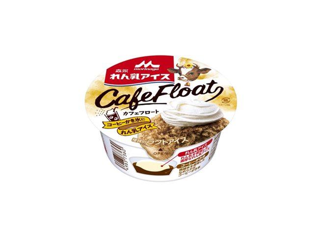 森永 れん乳アイス カフェフロート