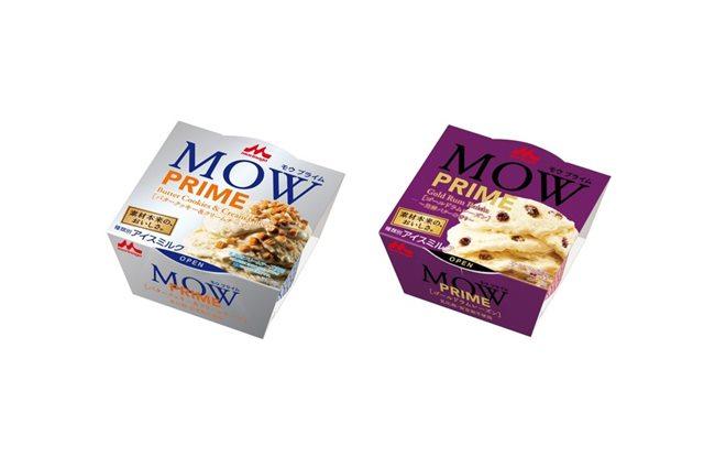 「MOW PRIME バタークッキー&クリームチーズ」「MOW PRIME ゴールドラムレーズン~発酵バターの香り~」