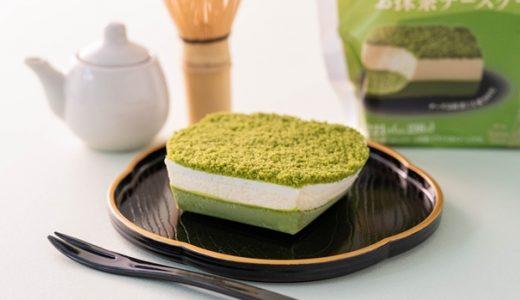 """【ファミマ】""""新感覚チーズケーキ""""に「お抹茶チーズケーキ」が新登場"""
