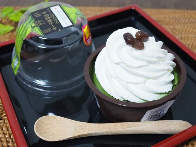 クリームほおばる宇治抹茶ケーキ(ファミリーマート) 価格:278円(税込)