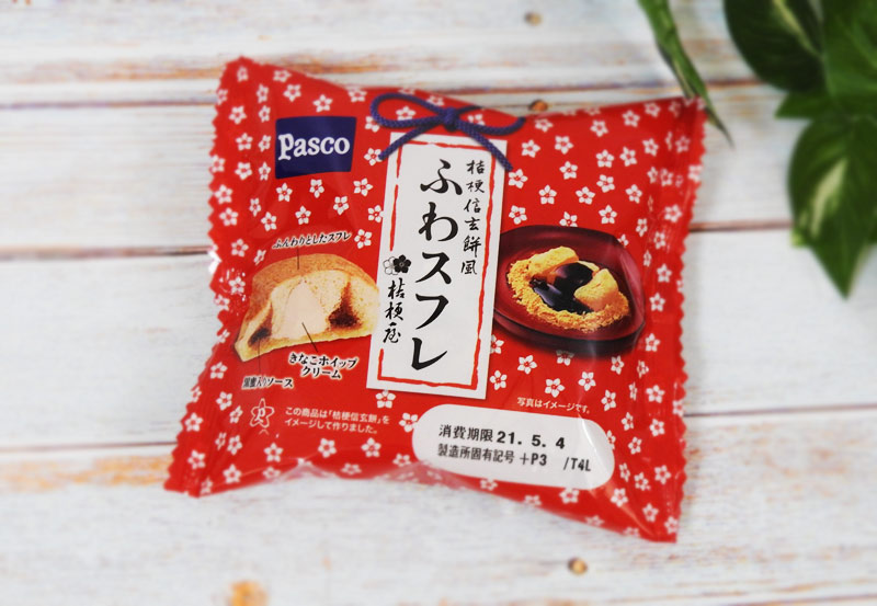Pasco「桔梗信玄餅風 ふわスフレ」 参考価格:129円(税込)