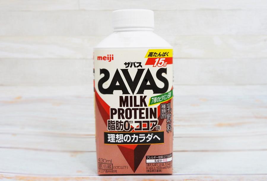 ザバス MILK PROTEIN脂肪0 ココア味