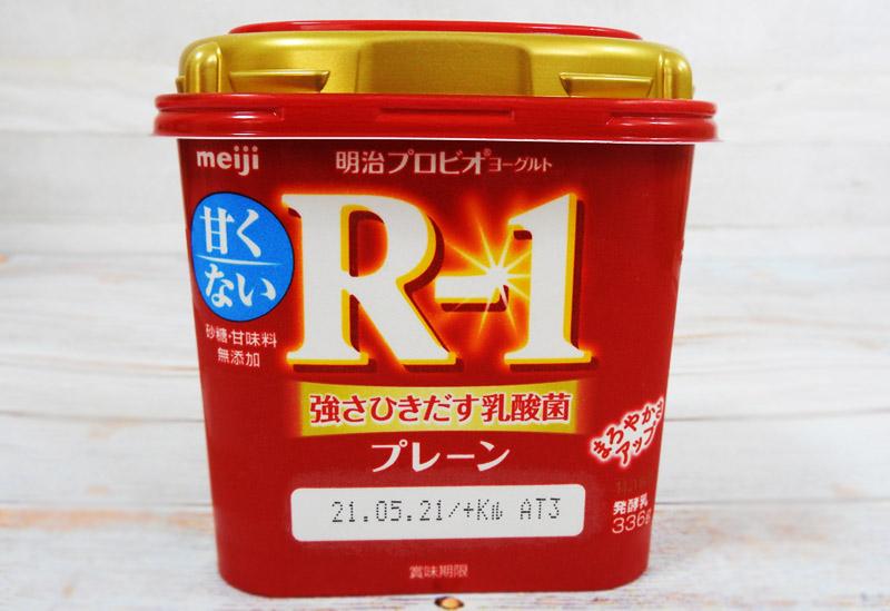 R-1プレーンヨーグルト(明治) 参考価格:427円(税込)