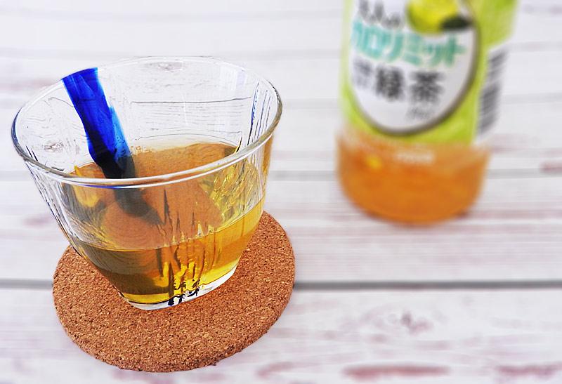 大人のカロリミット 玉露仕立て緑茶プラス(ダイドードリンコ) 参考価格:149円(税込)