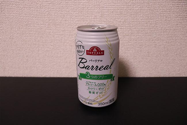 バーリアル 3つのフリー(トップバリュ) 価格:82円(税込)