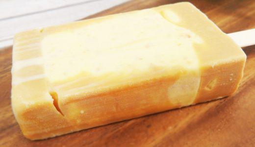 【新商品レポ】入手困難?SNSで話題の赤城乳業「フレンチトースト風アイスバー」はダイエット中の人におすすめ?