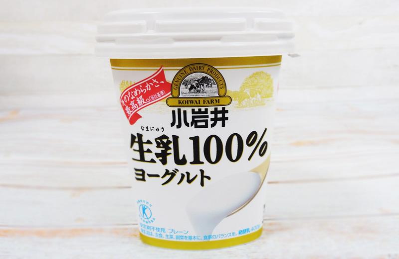 小岩井生乳100%ヨーグルト(小岩井乳業) 参考価格:291円(税込)
