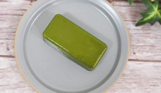 【コンビニ新商品・実食レポ】ローソン「和溶け抹茶テリーヌ」の抹茶の濃厚さはどうなの?
