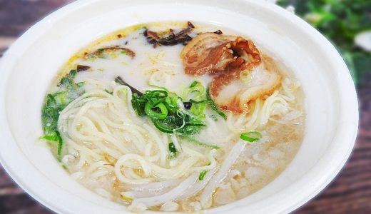 【コンビニ3社食べ比べ】とんこつラーメンはセブン圧勝! レンジチルド麺ランキング(ファミマ・ローソン・セブン)