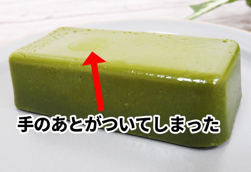 ローソン「和溶け抹茶テリーヌ」 価格:270円(税込)