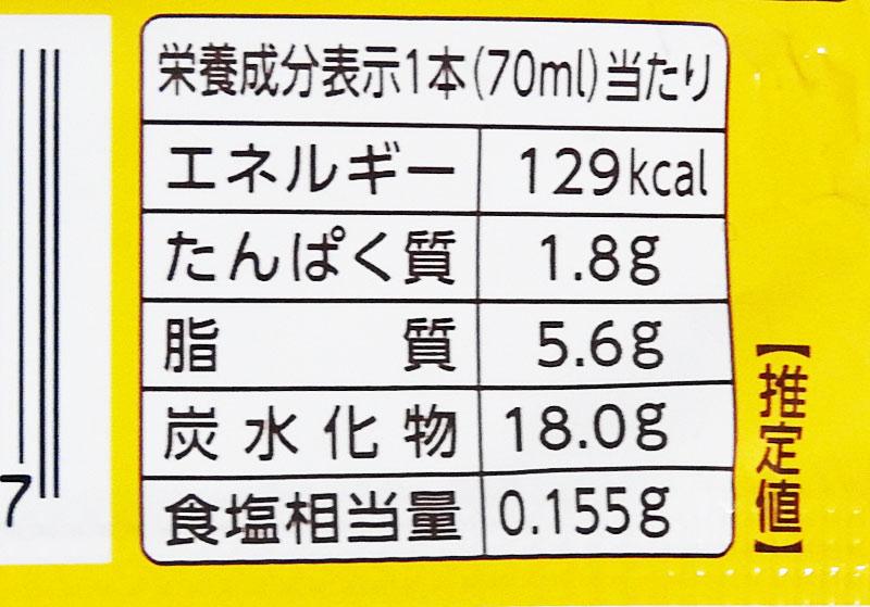 赤城乳業「フレンチトースト風アイスバー(棒)」 価格:151円(税込)