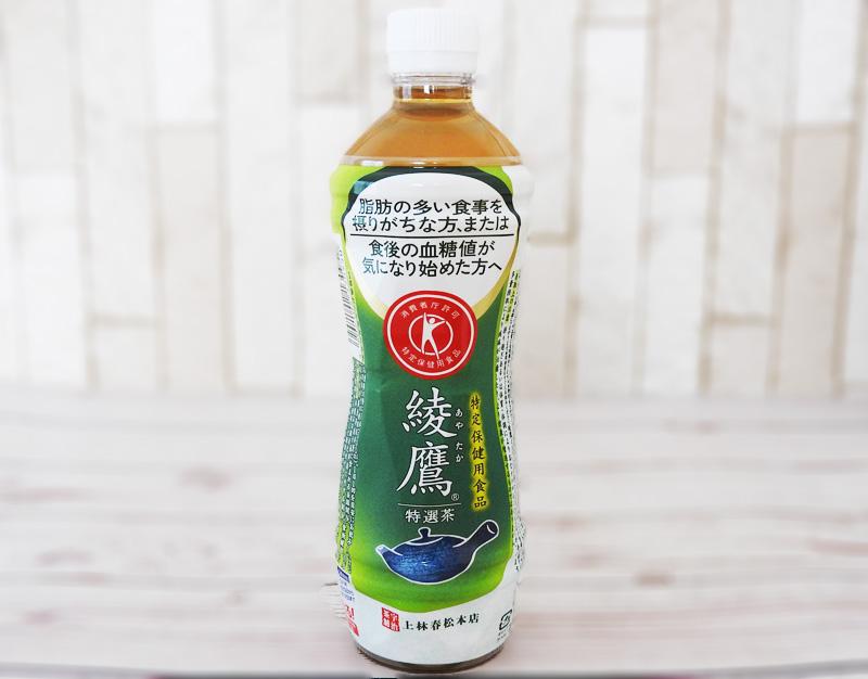 綾鷹 特選茶(コカ・コーラ) 参考価格:181円(税込)