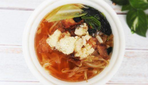 【コンビニ新商品・実食レポ】麺がない二郎インスパイア? ファミマ「にんにく背脂醤油ラーメン風スープ(麺なし)」