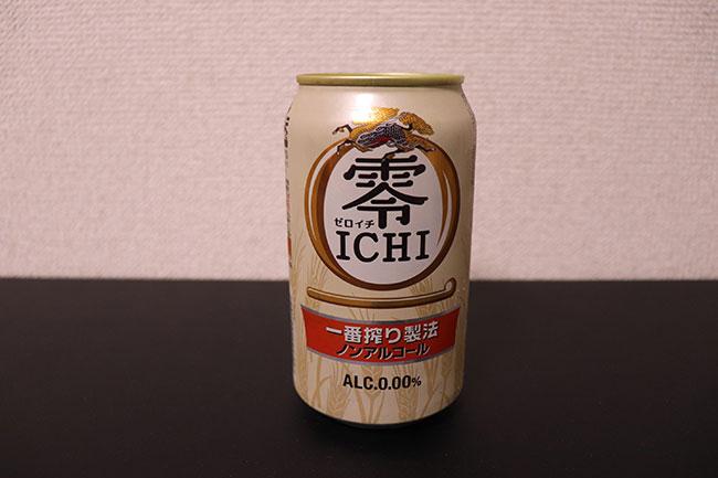ゼロイチ(キリン) 価格:100円(税込)