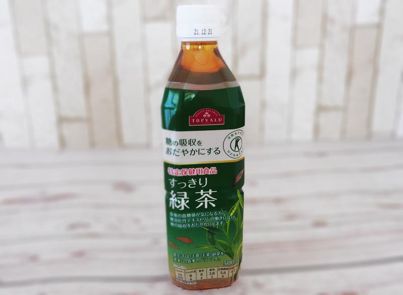 特定保健用食品 すっきり 緑茶(イオン) 参考価格:105円(税込)
