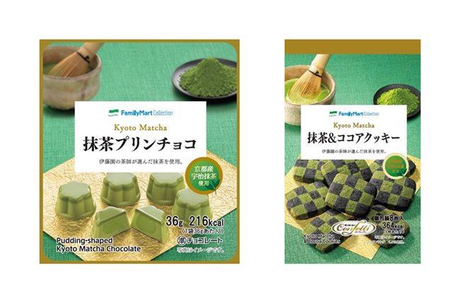 (左から)「抹茶プリンチョコ」138円(税込)、「抹茶&ココアクッキー」238円(税込)