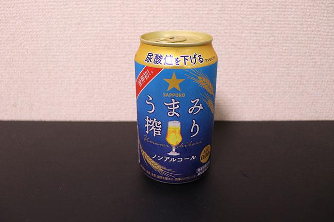 サッポロ うまみ搾り 価格:100円(税込)