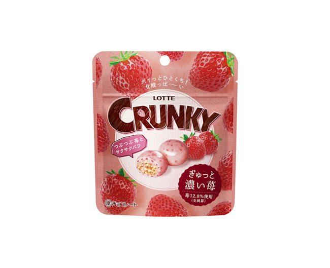 クランキー〈ぎゅっと濃い苺〉