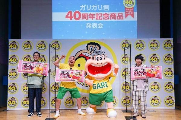 ガリガリ君40周年イベントに登場したハナコとガリガリ君