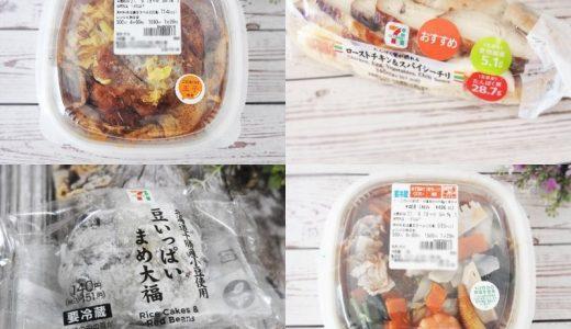 【ジョブチューンで紹介】「まめ大福」が激推し!セブンイレブンの定番人気商品4品を実食
