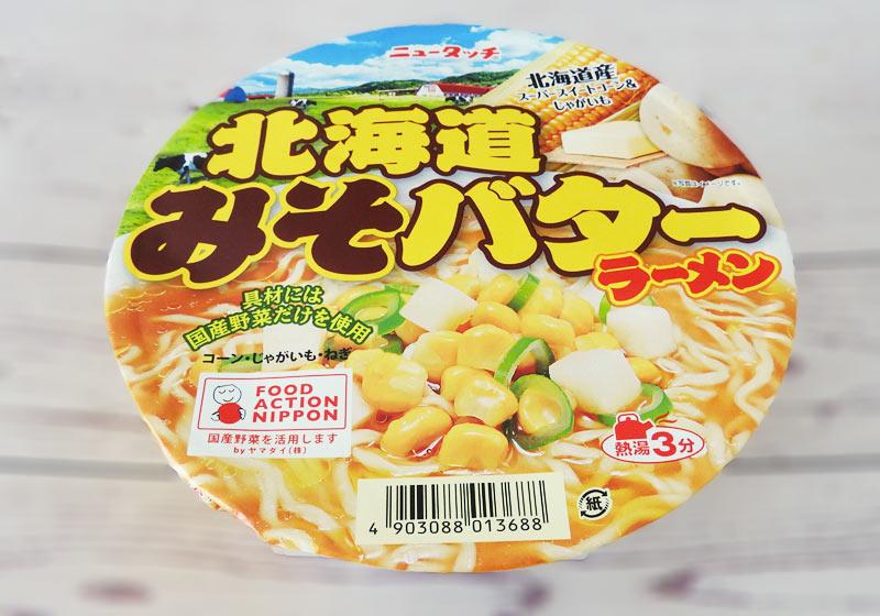 ヤマダイ「北海道みそバターラーメン」参考価格:198円