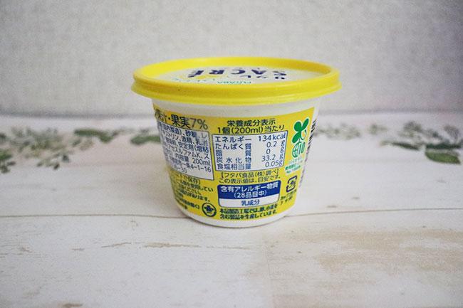 サクレレモン(フタバ) 価格:140円(税込)